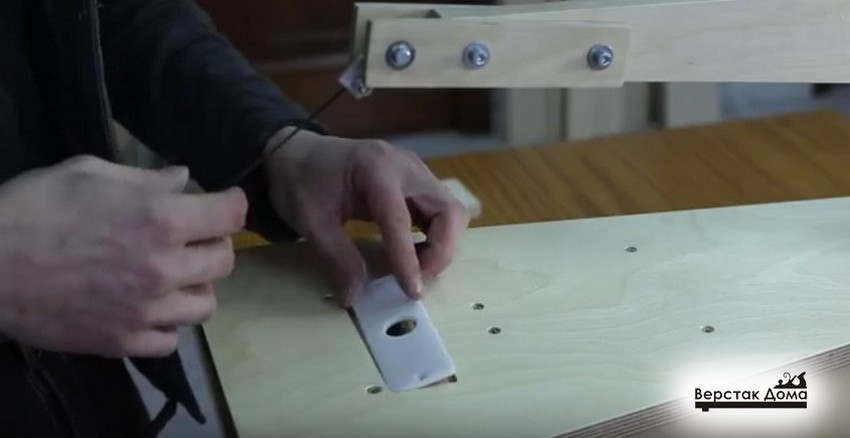Монтаж пластины