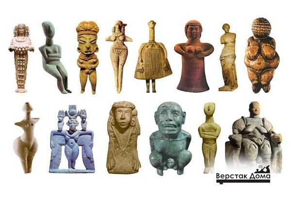 Статуэтки древних людей