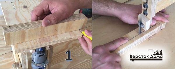 Изготовление бокового упора