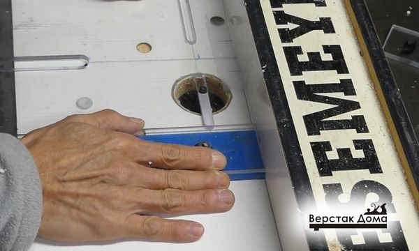 Прорезают прорези для фиксации стола
