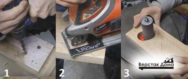 Изготовление отверстия для руки