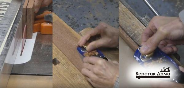 Изготовление щек